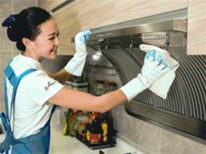 秀山家政服务,新居开荒,大扫除,家庭保洁,家电清洗
