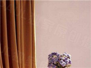 专业做窗帘安装窗帘