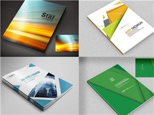 设计印刷画册宣传手提袋包装合格证标贴吊牌名片
