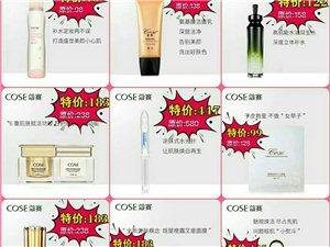 精品护肤品活动