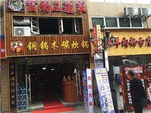 云南三道菜纯铜锅舌尖上的美味