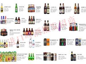 进口啤酒批发零售
