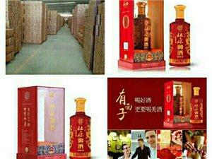 诚招各县区汾酒杏花村系列酒、杜康典藏酒、五湖液系列