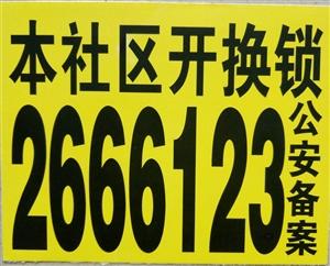 沂水�_�i,沂水�_�i公司��2666123