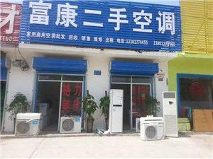 全市上門快速專業維修空調等家電及空調出售回收等