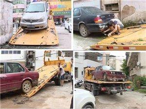 中洲交通救援拖車服務