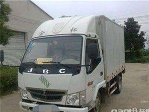 出租厢货车