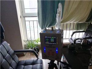 荃凈環保  專業甲醛檢測 甲醛治理