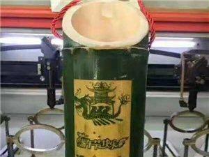 原生態竹筒酒