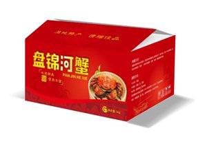 專業定制大米河蟹等紙類禮品盒