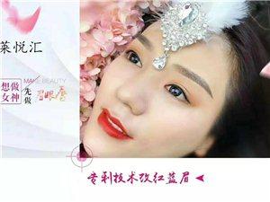美容 纹绣 美甲化妆 培训招生