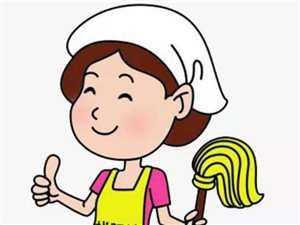 專業保潔:新裝修房、舊房專業保潔