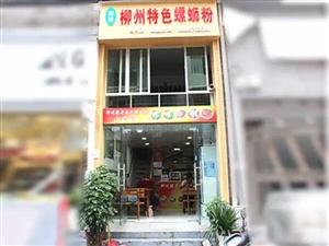 强哥柳州特色螺蛳粉
