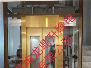 江蘇申龍鼎升降電梯有限公司