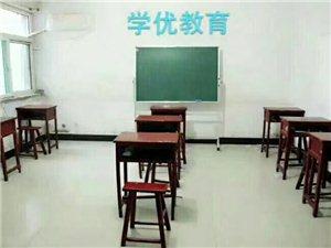 孝義七中附近學優教育