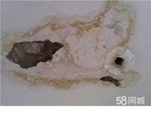 專業承接舊房翻新粉刷修補泡水墻外理乳膠漆防水