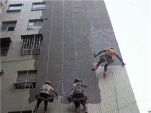 专业防水,高空作业
