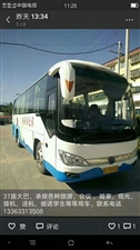37座大巴,乘坐安全舒适。承接各种包车业务