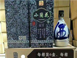 汾阳纯梁酿酒
