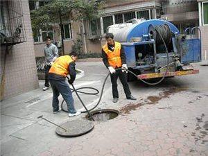 邛崃市专业疏通管道