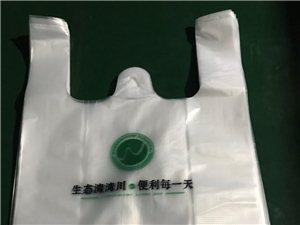 专业生产各种背心袋、平口袋、服装袋等