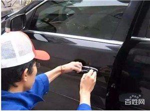 珠海香洲开汽车锁公司,香洲开小车门锁电话(专业)