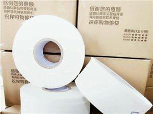大盤紙擦手紙批發采購量大從優貨源充足質量保證