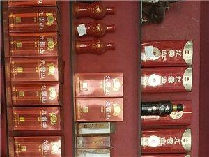 本店主推兩種老酒,狀元紅,清竹酒