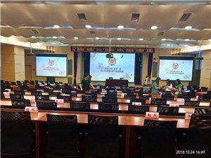 場地出租台湾台湾公司年會企事業單位年會會議