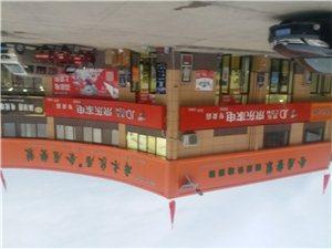 彬州市,溫州商貿城京東家電專賣店