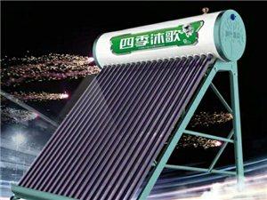 上門維修各種品牌太陽能熱水器
