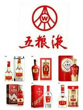 诚招各县区杏花村酒、杜康典藏酒、五湖液酒合作伙伴!