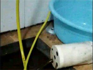 專業清洗地暖