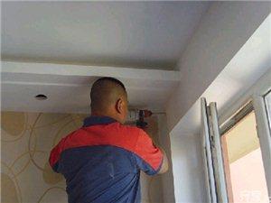 刮家刷墙贴壁纸旧家翻新维修改水电