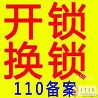 沂水�_�i/沂水�_�i公司��2222204
