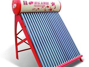 青州市太陽能維修 太陽能安裝