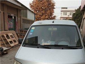 道路救援送汽油柴油