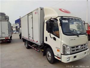 4.2米廂式貨車找活