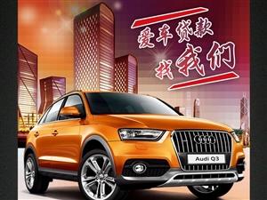 郑州按揭车抵押贷款公司、郑州抵押车二次贷款公司