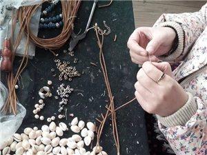 项链、手链维修,饰品配件