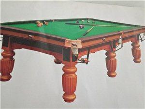 出售台球桌
