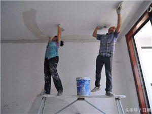 专业室内外房屋翻新,墙面粉刷涂料,刮腻子,刷墙