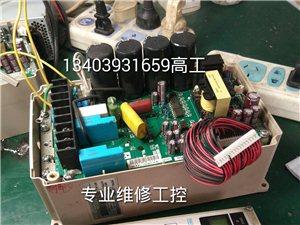 濮阳变频器软启动维修
