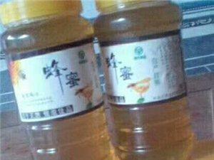 出售純天然蜂蜜