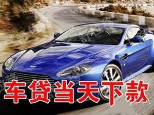 鄭州按揭汽車抵押貸款公司有哪些,最正規安全的看這里