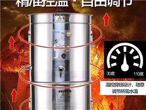 商用大型全自动白酒蒸酒煮酒米酒葡萄高粱酿酒机