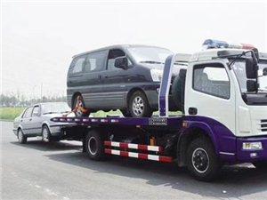 新郑本地汽车搭电救援Ю新郑24小时拖车送油流动补胎