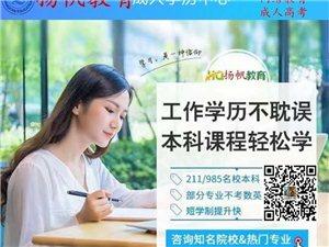 在职人员提升学历、考取各类职业资格证书