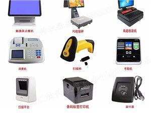 收銀系統;收銀設備;監控設備;進銷存軟件