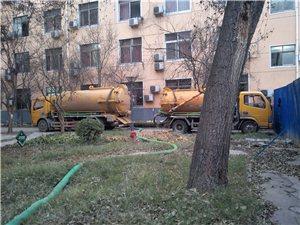 鄭東新區污水管道清掏污水井疏通化糞池清理公司